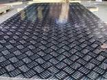Алюминиевый лист рифленый «Квинтет»1,5х1500х4000мм;2;3;4мм - фото 5