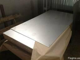 Алюминиевый лист толщина от 6мм до 25мм небольшие размеры