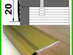 Алюминиевый порожек лестничный, с рифлением. - фото 2