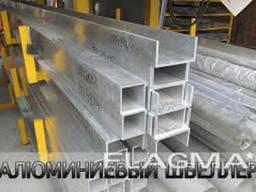 Алюминиевый швеллер П-оразний 12x12x1,5мм. Анодированый и. ..
