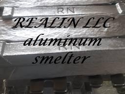 Алюминиевый сплав АК7, АК7ч, АК8М3, АК9ч, АК5М2Ц4, 46000
