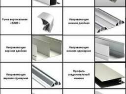 Алюминиевые системы для шкафа купе