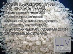 Оксид алюмінію F4-F220