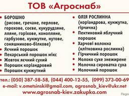 Мука в мешках цена в Украине