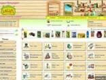 Амбаръ супермаркет доставка на дом продуктов, бытовых товаров - фото 1