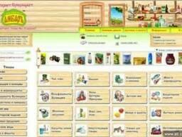 Амбаръ супермаркет доставка на дом продуктов, бытовых товаров