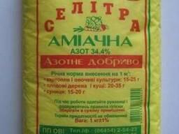 Аммиачная селитра - концентрированное азотное удобрение под