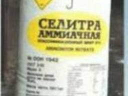 Аммиачная селитра (нитрат аммония NH4NO3)