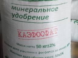 Аммофос, НПК, Селитра, Карбамид, Сульфат аммония с Доставкой