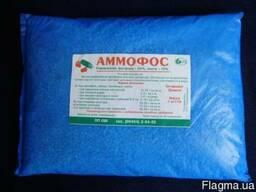 Аммофос- высококонцентрированное комплексное азотно-фосфорно