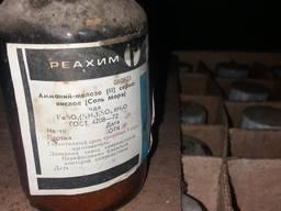 Аммоний железо 2 сернокислое (соль мора)