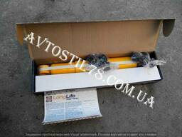 Амортизатор 3302, 2217, 2705 HOLA газомасляный (S463)