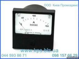 Амперметр ЭА0302