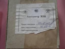 Амперметр М381 750-0-750 А
