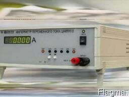 Амперметр переменного тока ЦА 8500/2