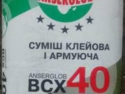 Анцерглоб BCX-40, 25 кг армирующая смесь