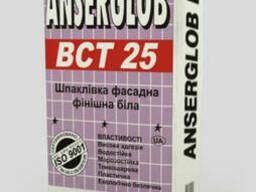 Ансерглоб ВСТ 25