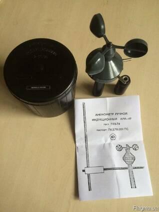 Анемометр ручной индукционный АРИ-49