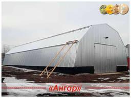 Ангар цех зернохранилище склад