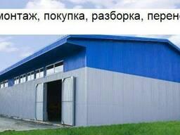 Ангары, склады