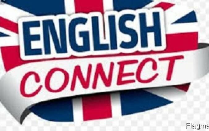 Англійська мова -репетитор. Березнь, Баришівка