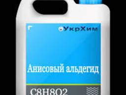 Анисовый альдегид (ч)