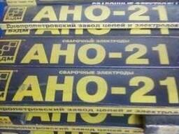 АНО-21 Электрод общего назначения - фото 1