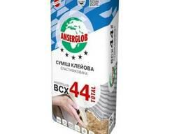 Anserglob ВСХ-44 Клей эласт. плиточный / 25кг.
