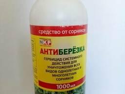 Антиберезка от 1 литра и оптом