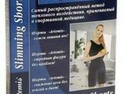 Антицеллюлитные шорты для похудения «Артемис»