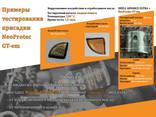Антифрикционная добавка в моторные и трансмиссионные масла - фото 1