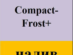 Антифриз бетона, тротуарной плитки Compact Frost + Euro. Противоморозная добавка, бочка. ..