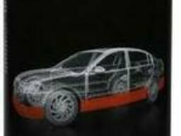 Антигравий в аэрозоле Motip серый (1000мл)