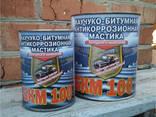 Антикоррозионная защита - мастика каучуко-битумная БКМ-100 - фото 2