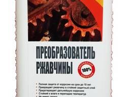 Антикоррозионное средство, 1л