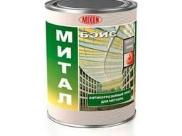 Антикоррозийная грунтовка Mixon Миталл Бэйс. 1 л. 3 цвета