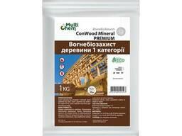 Антипирен Антисептик Огнебиозащита для древисины ConWood Mineral Premium 1кг