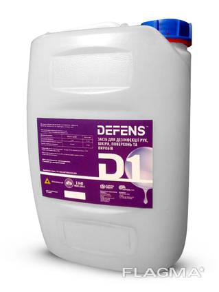 Антисептик Defens D-1