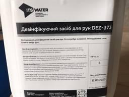 Антисептик для рук DEZ-373 5л на спирт основ завод Коагулянт