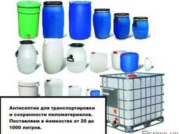 Антисептик. Защита пиломатериала при транспортировке!!!