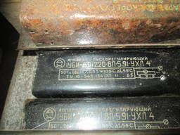 Апарат пускорегулюючий 1УБИ-80-220-ВП-591