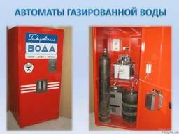 Аппарат для газированной воды