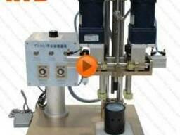 Аппарат пневматический для укупорки ( навинчивания крышек)