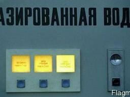 Аппарат по продаже газировки АТ-140(140)