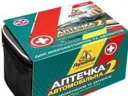 Аптечка АМА-2 для автобусов