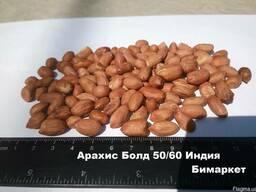 Арахис сырой Болд Bold (Индия) 50/60 урожай 2018