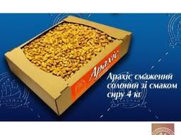 Арахис Жареный