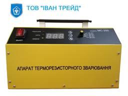 Аренда аппарата для терморезисторной сварки полиэтиленовых труб