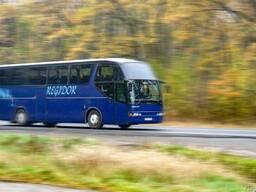 Аренда автобуса по Харькову и Украине