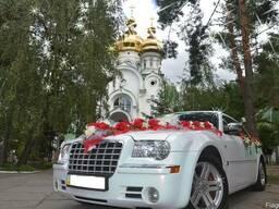 Аренда автомобиля Chrysler 300C на свадьбу